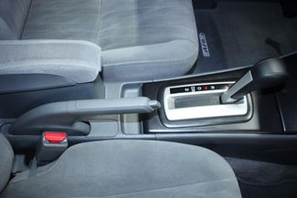 2005 Honda Civic EX SSRS Kensington, Maryland 58