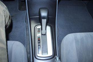2005 Honda Civic EX SSRS Kensington, Maryland 59