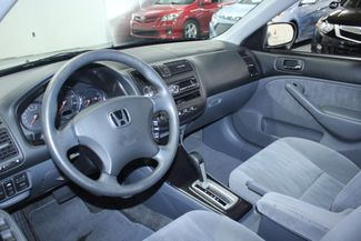 2005 Honda Civic EX SSRS Kensington, Maryland 76