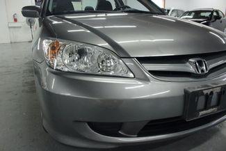 2005 Honda Civic EX SSRS Kensington, Maryland 95