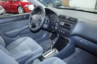 2005 Honda Civic EX SSRS Kensington, Maryland 65