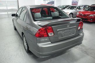 2005 Honda Civic EX Special Edition Kensington, Maryland 10
