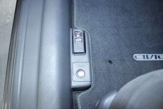 2005 Honda Civic EX Special Edition Kensington, Maryland 22