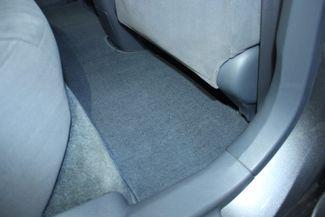 2005 Honda Civic EX Special Edition Kensington, Maryland 41