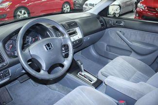 2005 Honda Civic EX Special Edition Kensington, Maryland 72