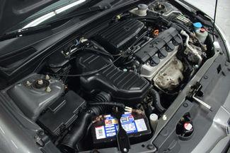 2005 Honda Civic EX Special Edition Kensington, Maryland 76