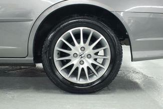 2005 Honda Civic EX Special Edition Kensington, Maryland 84