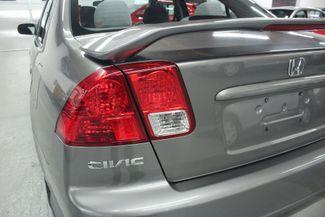 2005 Honda Civic EX Special Edition Kensington, Maryland 92