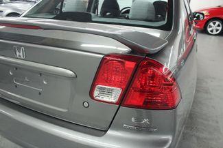 2005 Honda Civic EX Special Edition Kensington, Maryland 93