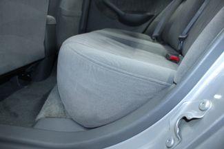 2005 Honda Civic EX Special Edition Kensington, Maryland 30