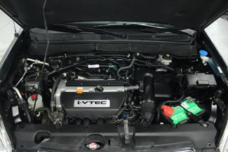 2005 Honda CR-V EX SE 4WD Kensington, Maryland 85