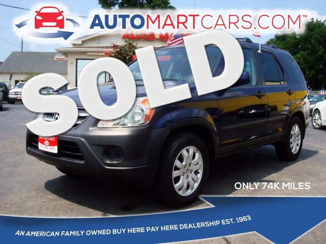 2005 Honda CR-V EX | Nashville, Tennessee | Auto Mart Used Cars Inc. in Nashville Tennessee