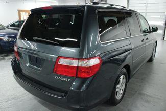 2005 Honda Odyssey EX Kensington, Maryland 11