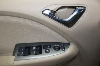 2005 Honda Odyssey EX Kensington, Maryland 15