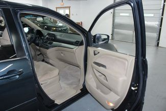 2005 Honda Odyssey EX Kensington, Maryland 54