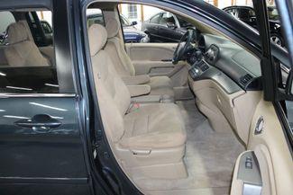 2005 Honda Odyssey EX Kensington, Maryland 57