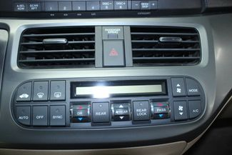2005 Honda Odyssey EX Kensington, Maryland 70