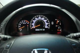 2005 Honda Odyssey EX Kensington, Maryland 82