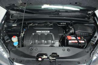 2005 Honda Odyssey EX Kensington, Maryland 93