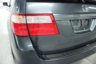 2005 Honda Odyssey EX Kensington, Maryland 112