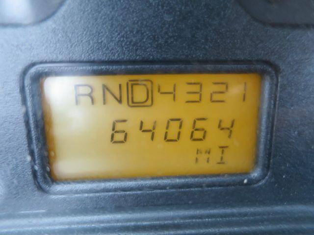 2075375-39-revo