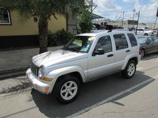 2005 Jeep Liberty Limited, Low Miles! Loaded! Very Clean! New Orleans, Louisiana 1
