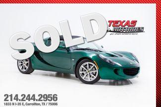 2005 Lotus Elise  | Carrollton, TX | Texas Hot Rides in Carrollton