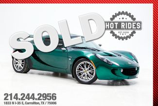 2005 Lotus Elise Supercharged With Many Upgrades | Carrollton, TX | Texas Hot Rides in Carrollton
