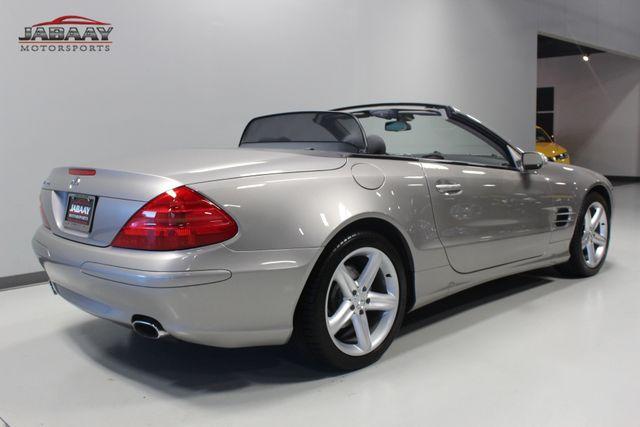 2005 Mercedes-Benz SL500 5.0L Merrillville, Indiana 4