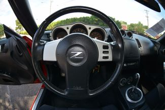2005 Nissan 350Z Enthusiast Memphis, Tennessee 15