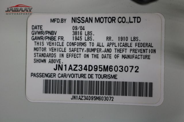 2005 Nissan 350Z Touring Merrillville, Indiana 41