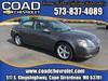 2005 Nissan Altima 3.5 SE Cape Girardeau, Missouri