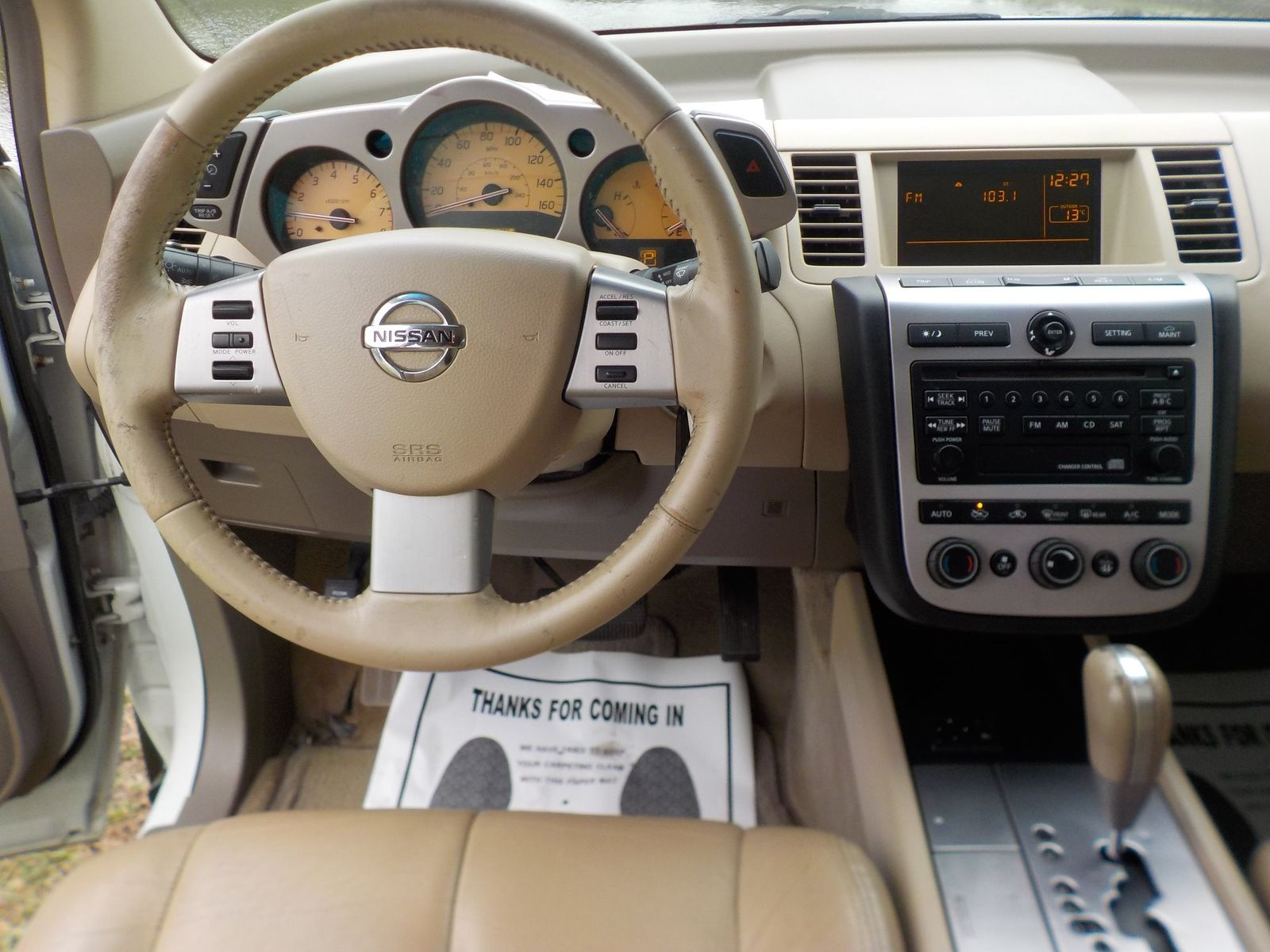 ratings reviews pricing book murano nissan blue dashboard interior kelley