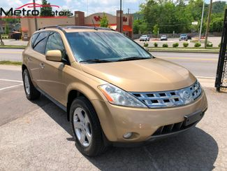 2005 Nissan Murano SL Knoxville , Tennessee 1