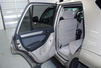 2005 Toyota 4Runner SR5 4WD Kensington, Maryland 24