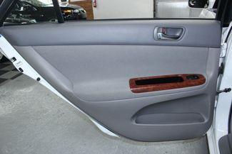 2005 Toyota Camry XLE Kensington, Maryland 24