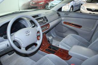 2005 Toyota Camry XLE Kensington, Maryland 79