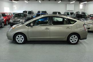2005 Toyota Prius Kensington, Maryland 1