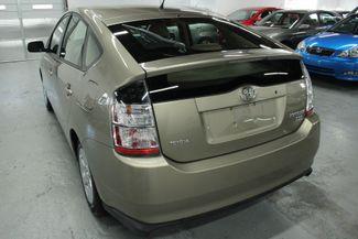 2005 Toyota Prius Kensington, Maryland 10