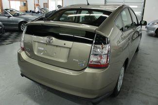 2005 Toyota Prius Kensington, Maryland 11