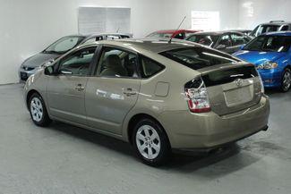 2005 Toyota Prius Kensington, Maryland 2