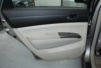 2005 Toyota Prius Kensington, Maryland 25
