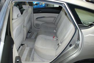 2005 Toyota Prius Kensington, Maryland 27