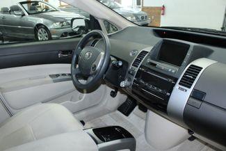 2005 Toyota Prius Kensington, Maryland 70