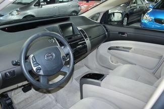 2005 Toyota Prius Kensington, Maryland 84