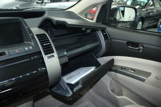 2005 Toyota Prius Kensington, Maryland 85