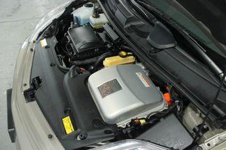 2005 Toyota Prius Kensington, Maryland 89