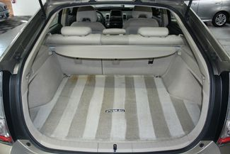 2005 Toyota Prius Kensington, Maryland 92