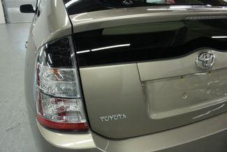 2005 Toyota Prius Kensington, Maryland 106
