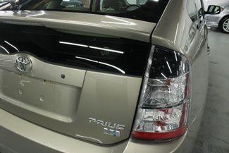 2005 Toyota Prius Kensington, Maryland 107